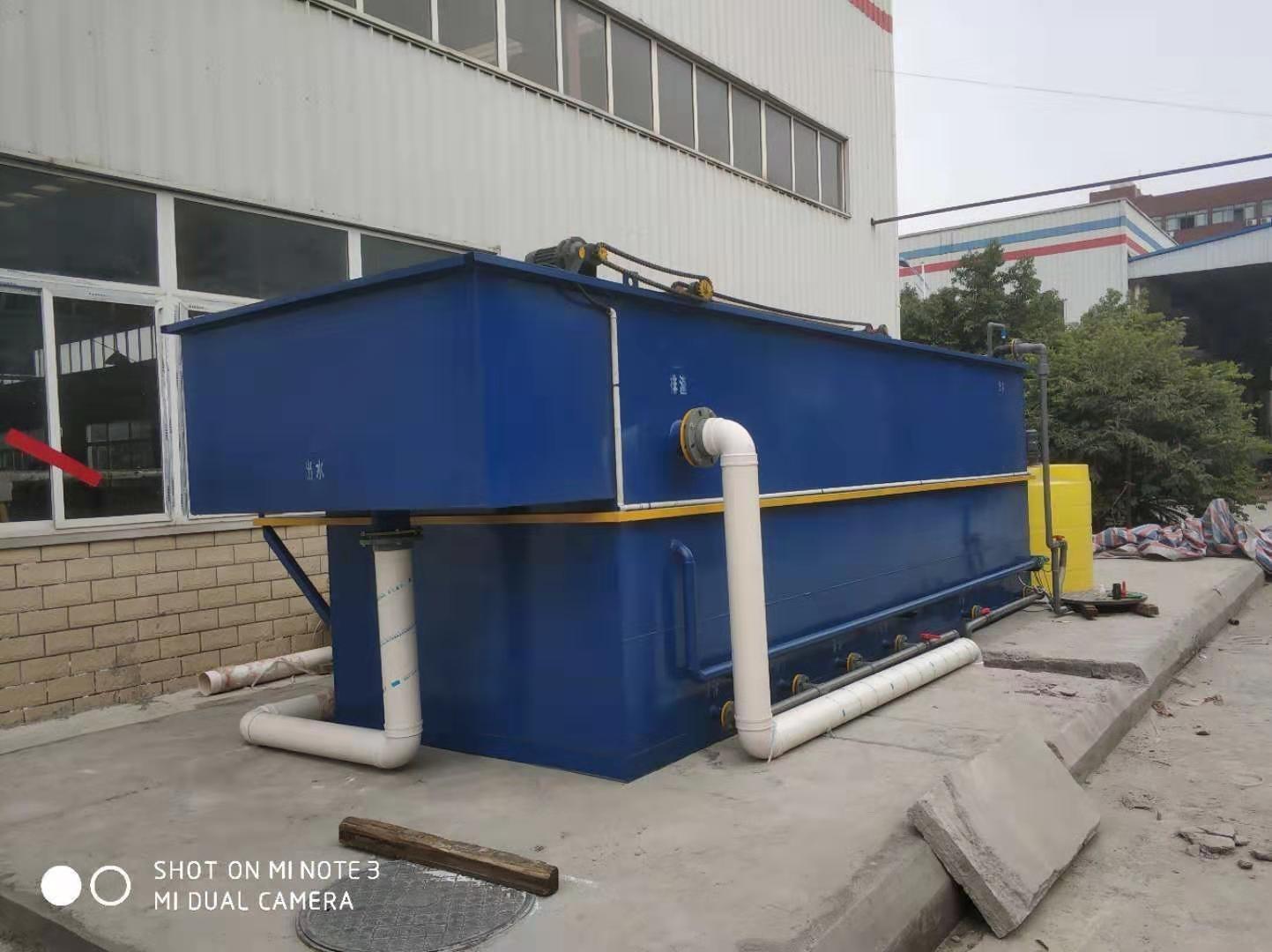 哈尔滨市地埋式医院污水处理设备工艺流程